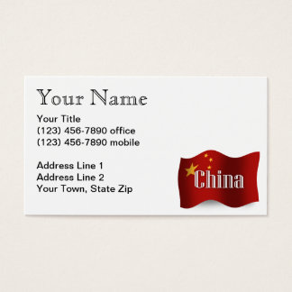 China Waving Flag Business Card