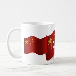 China Waving Flag Coffee Mug
