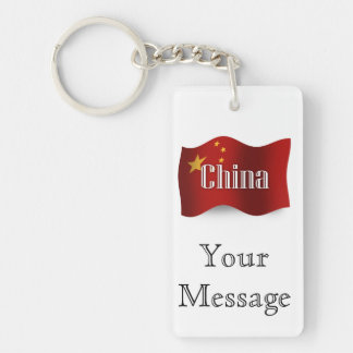 China Waving Flag Double-Sided Rectangular Acrylic Keychain