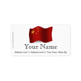 China Waving Flag Address Label