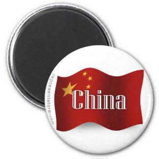 China Waving Flag Magnet