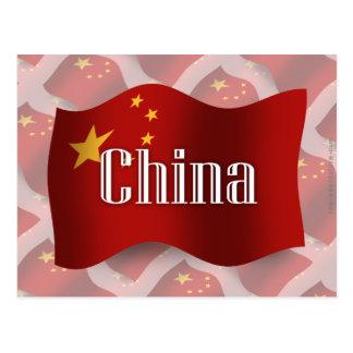 China Waving Flag Postcard