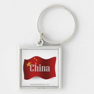 China Waving Flag Silver-Colored Square Keychain