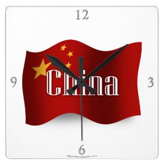 China Waving Flag Square Wall Clock