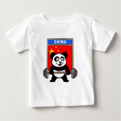 Baby Fine Jersey T-Shirt with Chinese Weightlifting Panda design
