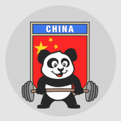 Round Sticker with Chinese Weightlifting Panda design