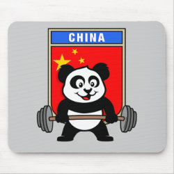 Mousepad with Chinese Weightlifting Panda design