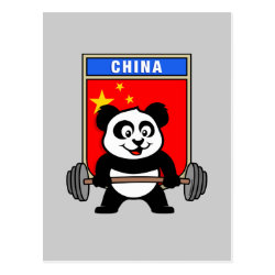 Postcard with Chinese Weightlifting Panda design