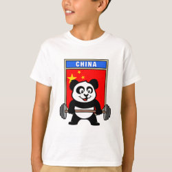 Kids' Hanes TAGLESS® T-Shirt with Chinese Weightlifting Panda design