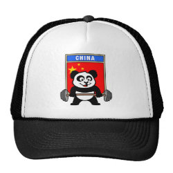 Trucker Hat with Chinese Weightlifting Panda design