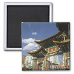 CHINA, Yunnan Province, Kunming. Memorial Arch 2 Inch Square Magnet