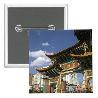 CHINA, Yunnan Province, Kunming. Memorial Arch Button