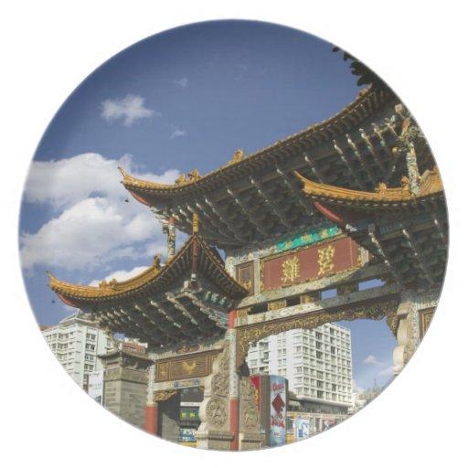 CHINA, Yunnan Province, Kunming. Memorial Arch Dinner Plates