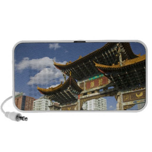 CHINA, Yunnan Province, Kunming. Memorial Arch iPod Speakers