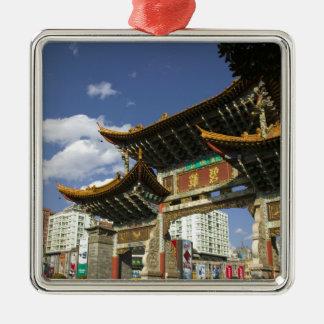 CHINA, Yunnan Province, Kunming. Memorial Arch Metal Ornament
