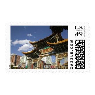 CHINA, Yunnan Province, Kunming. Memorial Arch Postage