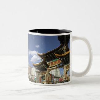 CHINA, Yunnan Province, Kunming. Memorial Arch Two-Tone Coffee Mug