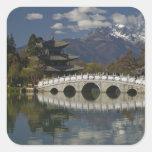 CHINA, Yunnan Province, Lijiang. Lijiang Old Square Sticker