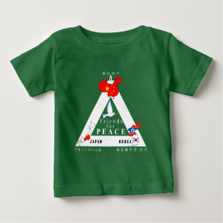 ChinaJapanKorea Trilateral Friendship Baby T-Shirt