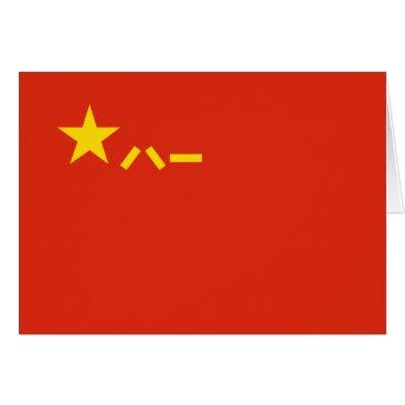 China's PLA Flag - Chinese Flag - 中国人民解放军军旗(八一军旗)