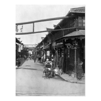 Chinatown in Shanghai, late 19th century Postcard