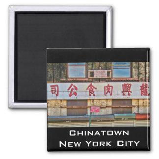 Chinatown, NYC Imán Cuadrado