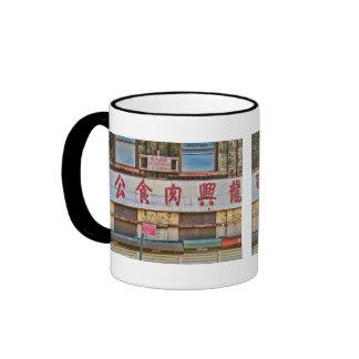 Chinatown NYC Mug