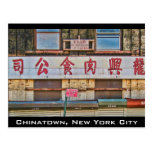 Chinatown, NYC Postcard