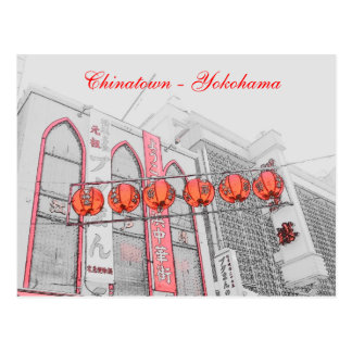 Chinatown - Yokohama Japan Postcard