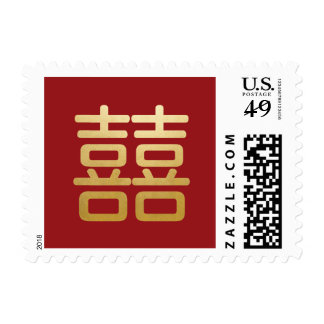 Chinese 囍 Double Happiness Postage