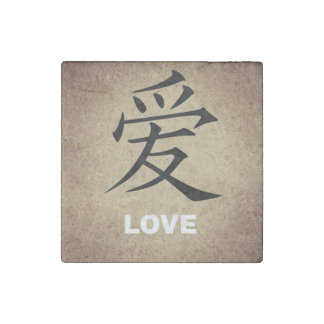 chinese-675124 CHINESE LOVE SYMBOL CHARACTER EXPRE Stone Magnet