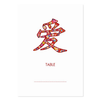 Chinese Ai / LOVE Spring Flowers Custom Place Card