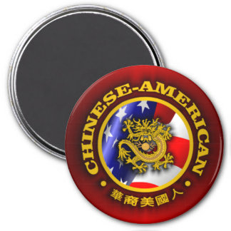 Chinese American Pride Magnet