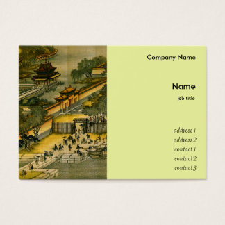 Chinese Ancient PAinting, City and Town Business Card