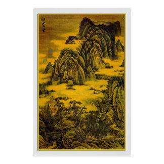 Chinese Ancient Painting, mountain Poster