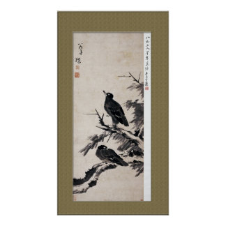 Chinese Ancient Painting,  Nature,Bird Poster