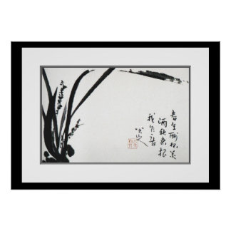 Chinese Ancient Painting,orchids Poster