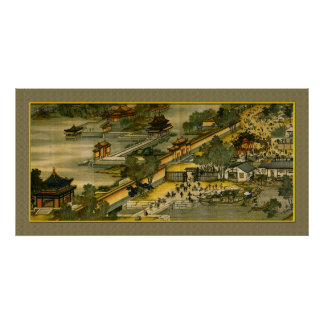 Chinese Ancient Painting, town Poster