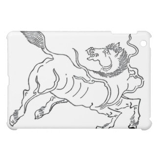 Chinese ancient sea horse black case for the iPad mini