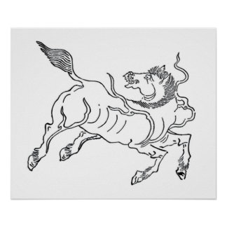 Chinese ancient sea horse black poster