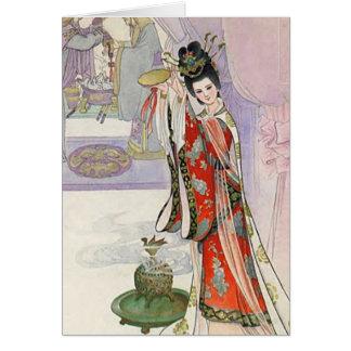 chinese art 13 wikipedia dot org card