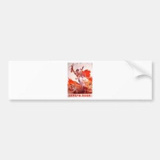Chinese Art Poster Bumper Sticker