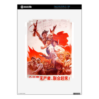 Chinese Art Poster iPad 2 Decals