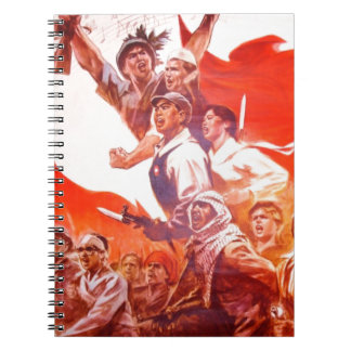 Chinese Art Poster Notebook