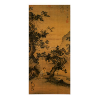 Chinese Artwork Poster