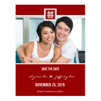 Chinese Asian Double Happiness Photo Save The Date Postcard