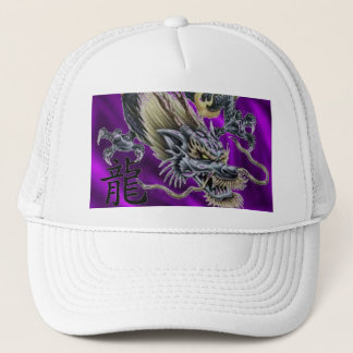 Chinese Asian Dragon w/ Kanji Purp... - Customized Trucker Hat