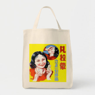 CHINESE ASPIRIN ADVERTISEMENT GROCERY TOTE