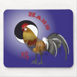 Chinese asterisk cock mouse PAD
