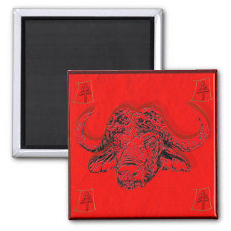 chinese astrology 2 inch square magnet